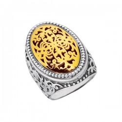 Phillip Gavriel 18K Yellow Gold & Sterling Silver Oxidized Oval Byzantine Ring. Size-07. Phillip Gavriel Timeless Byzantine Collection.